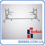 Мобильный стенд для работы с кузовами SR-928 Skyrack