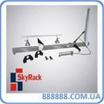 Мобильный стенд для правки кузовов SR-927 SkyRack