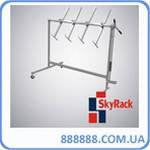 Мобильный стенд для окраски съемных деталей SR-955 Skyrack
