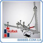 Мобильный стенд для правки кузовов SR-926 SkyRack