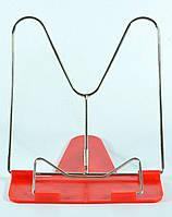 Подставка для книг металлическая Josef Otten  IMG-2131