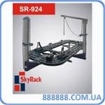 Платформенный стапель SR-924 SkyRack
