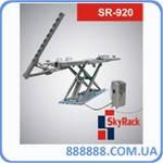 Рихтовочный стапель SR-920 SkyRack