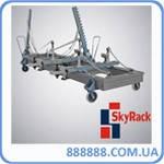 Рихтовочный стапель SR-921 SkyRack