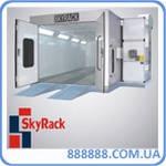 Покрасочная камера SR-907 SkyRack