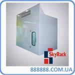 Комната смешивания красок SR-905 SkyRack