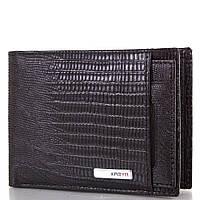 Кожаный модный мужской кошелек KARYA (КАРИЯ) SHI0911-2LAZ  Черный