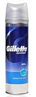 Гель для бритья Gillette Series Shave Gel Sensitive 200ml для чувствительной кожи GIL /57-2 N