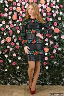 Стильное кожаное платье с вышивкой
