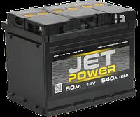 Jet Power 6СТ-60 А.З.Г. / А.З.Е.