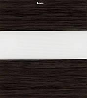 """Рулонные шторы системы """"День-ночь"""" (зебра) венге, РАЗМЕР 120х160 см , фото 1"""