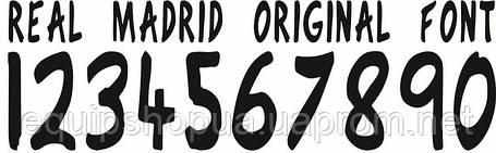 Нанесение номера и фамилии Real Madrid 13\14, фото 2