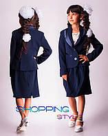 Школьная форма для девочки Апаш двойка юбка с пиджаком длинный рукав темно-синий