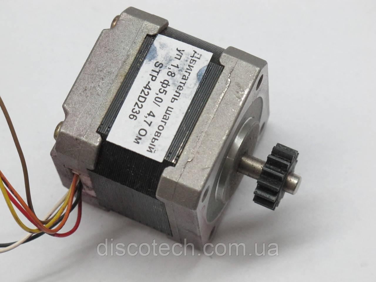 Двигатель шаговый уп 1,8 ф5,0/  4,7 Ом  STP-42D236