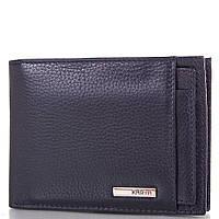 Кожаный синий мужской кошелек KARYA (КАРИЯ) SHI0911-4FL