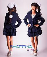 Школьная форма для девочки Бантик двойка юбка с пиджаком