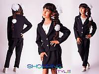Школьный костюм для девочки Бантик тройка пиджак, брюки, юбка