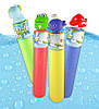 Водяной насос Брызгалка с игрушкой 40*4 см(ВодНас_брызг40/4), фото 3