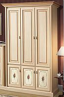 Шкаф 3-х дверный Терра/Terra беж Гоа (Скай ТМ)
