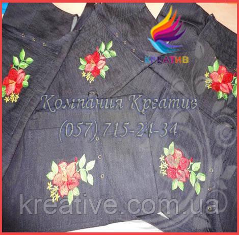 Фартушки с вышивкой для цветочных магазинов (от 50 шт.)