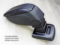 Подлокотник Armcik S2 Hyundai Accent RB Solaris 2011> со сдвижной крышкой