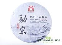 Мэн Сон (Цзин Дян Ча Е), 2016 г., фото 1