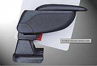 Подлокотник Armcik S2 Hyundai iX 20 / KIA Venga 2010> со сдвижной крышкой