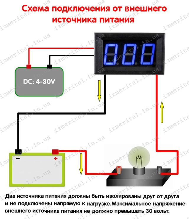 Цифровой амперметр 1А (Схема подключения)