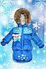 Комбінезон трансформер зимовий на хлопчика, фото 4