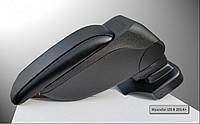 Подлокотник Armcik S2 Hyundai i20 II 2014> со сдвижной крышкой , фото 1