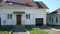 Продам дом в Киевской области 208 м.кв.