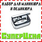 Універсальний набір для манікюру і педикюру Beurer MP 41 фрезер манікюрний, фото 2
