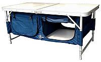 Раскладной стол для пикника Ranger (СКАУТ), фото 1