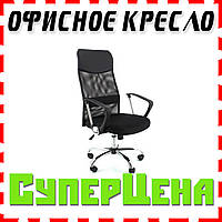 Офисное кресло Prestige