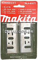 Ножи рубанка Makita широкие 82мм