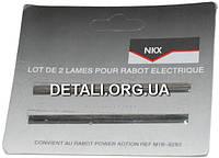 Ножи рубанка узкие NKX 82мм