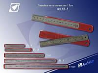 Линейка металлическая 15см  JO SS 15