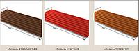 Композитный волновой шифер Керамопласт Бегущая волна 1540*870*5 мм