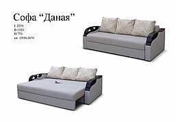 """Софа """"Даная"""""""