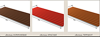 Композитный волновой шифер Керамопласт Волна с капиллярной канавкой 2000*870*4,5 мм