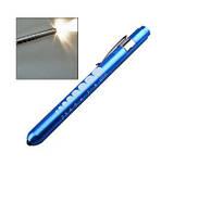 Медицинская ручка-фонарик