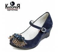 Туфли школьные замшевые на платформе  для девочек ТМ Калория (разм. с 32-37 )