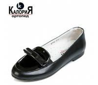 Туфли школьные   для девочек ТМ Калория (разм. с 32-37 )