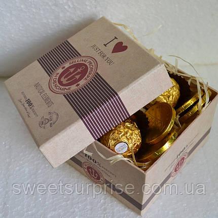 Сладкий подарок для любимого (мини), фото 2