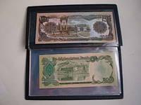 Альбом для банкнот 20 листов
