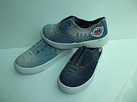 Спортивная обувь оптом. Детские кеды (слипоны) бренда Lion для мальчиков (рр. с 25 по 30)