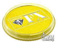 Аквагрим Diamond FX основной жёлтый яркий