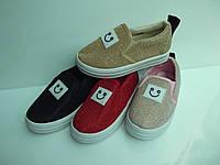 Спортивная обувь оптом. Детские кеды (слипоны) бренда Lion для девочек (рр. с 25 по 30)