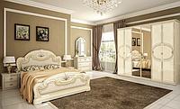 Спальня Мартина (Радика Беж) Миромарк