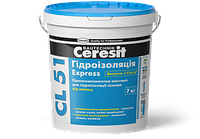 Мастика однокомпонентная для гидроизоляции ceresit  под плитку в ванной комнате  Express СL 51